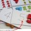 การ์ดตัวเลขแบบจิกซอว์ thumbnail 5