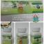 ตัวอย่างงานจากลูกค้า thumbnail 12