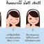 Purevivi Cleansing Lotion 500ml คลีนซิ่งโลชั่น ผลิตภัณฑ์ทำความสะอาดผิวหน้าและรอบดวงตาน้องใหม่จากญี่ปุ่นที่กำลังได้รับความนิยมเป็นอย่างมาก จากสาวๆทั้งในญี่ปุ่น ไต้หวันและอเมริกา thumbnail 5