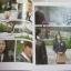 รักวุ่น ๆ ของเหล่าทายาท เล่ม 2 (เล่มจบ) (The Heirs) คิมอึนซุก เรื่อง พีรญา พลบุรี แปล thumbnail 2