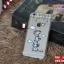 เคส iPhone 6/6S - TPU ใสลายการ์ตูน thumbnail 1