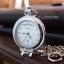 นาฬิกาพกระบบกลไกออโตเมติกสีเงินระบบฟังชั่นบอกสัปดาห์และวันที่