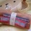 เซตผ้าขนKTสำหรับเย็บตุ๊กตาหมี - โทนสีน้ำตาลแดง thumbnail 2