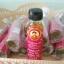 น้ำมันเหลือง สมถวิล จ.ตราด (Herb Oil Ointment) thumbnail 1