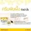 la mala bee venom ครีมพิษผึ้ง thumbnail 26