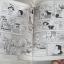 เครยอนชินจังผจญภัยต่างแดนกับสงครามกระบองเพชรยักษ์ จบในเล่ม Yoshito Usui เขียน thumbnail 2