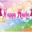 Happy Mania Brand
