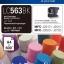 BROTHER INK CARTRIDGE LC-563BK สีดำ thumbnail 1