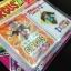 ซุปเปอร์เซอคัส เกมต่อสีและอักษรเหมือน thumbnail 2
