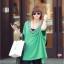 เสื้อแฟชั่นแต่งคอวีทรงสบายสีเขียวตามแบบนะค่ะ thumbnail 8