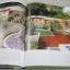 สวนในบ้าน เล่ม 25 สวนหลากสไตล์ พิมพ์ครั้งที่ 4 thumbnail 8