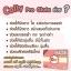 HOT! ชุดสุดคุ้ม Colly Pre Gluta 44,000mg (40เม็ด) + Colly Pink 6,000mg (30ซอง) thumbnail 7