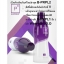 B-PRPL 2 (Purple Plus) thumbnail 4