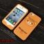 เคส iPhone5/5s หมี Rilakkuma [นิ่ม ไม่ย้วย ไม่มีคราบกาว] thumbnail 1