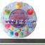 เค้กวันเกิดมหัศจรรย์ Magic Music Birthday Cake thumbnail 4