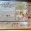 รีแอคชั่นเทรนนิ่งเกม(Reaction training game(No.FG5044) thumbnail 2