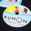ซีดี คุมอง / CD Kumon thumbnail 1