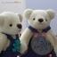 ไหมปักจมูกหมี 3 สีน้ำตาลเข้ม thumbnail 3