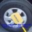 ล็อคล้อรถยนต์ SOLEX รุ่น J thumbnail 7