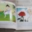 มัทนะพาธา (ฉบับการ์ตูน) บทพระราชนิพนธ์ในรัชกาลที่ ๖ thumbnail 2