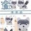 ตุ๊กตาไซบีเรียนรุ่น Mini ไซด์ XL thumbnail 2