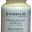 วิตามินรวม ผสมแร่ธาตุและพืชผัก เฮอร์บาไลฟ์ (Herbalife Multivitamin with Minerals & botanicals) thumbnail 2
