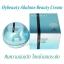 Hybeauty Abalone Beauty Cream ครีมหน้าเรียว อบาโลน V-Shape ขนาด 50 กรัมสารสกัดจากอะบาโลน เมือกของหอยทาก snail secretion filtrate thumbnail 1