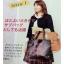 พร้อมส่ง Set กระเป๋าถือ Anna Sui พร้อมแผ่นป้ายห้อย จากนิตยสาร Steady thumbnail 4