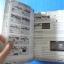 DRAGONBALLZ : SAGAS คู่มือเฉลยเกม PlayStaion 2 จากทีมงาน YK GROUP thumbnail 10