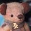 ตุ๊กตาหมีผ้าวูลสีน้ำตาลขนาด 21 cm. - Holly thumbnail 2