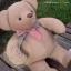 ตุ๊กตาหมีอ้วน ขนาด 43 cm-Niza Jumbo thumbnail 4
