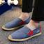 รองเท้าผ้าใบชายทรงสลิปออน thumbnail 9