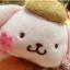 พร้อมส่ง So cute 2015 Sanrio Mame Petit Tsum Tsum Sakura Blossom key chain thumbnail 10