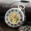 นาฬิกาพกไขลานสีเงินเงา ดีไซต์ หน้าปัดโปร่งเห็นเครื่องกลไกหน้า-หลัง