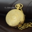 นาฬิกาลายมงคลก้อนเงินโบราณความมั่งคั่งร่ำรวย ระบบกลไกไขลาน