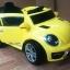 รถแบตเตอรี่ New Beetle thumbnail 2