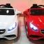 รถแบตเตอรี่เด็ก Benz S63 AMG ลิขสิทธิ์แท้ thumbnail 5