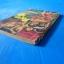 ครุฑดำ เล่ม 3 คมน์ พยัคฆราช บรรลือสาส์น thumbnail 5