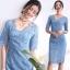 ชุดเดรสผ้าลูกไม้สีฟ้า thumbnail 1