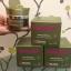 Lanopearl AppleStem Q10 Stem Cell Rejuvenating Cream 50 ml. thumbnail 1