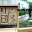 ชุดตัวปั้มกล่องไม้ ตัวปั๊ม Combination + Inkpad