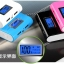 Powerbank - Golf GF-LCD04 10400 mAh thumbnail 8