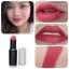 ขายของแท้เท่านั้น Wet n Wild Mega Last Lip Color 3.3 g #สี 905D Smokin' hot pink สีแดงไวน์อมชมพู แอบแซ่บ นิดนึง thumbnail 1