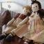 ตุ๊กตาผ้าเด็กผู้ชายคันทรี่สูง 34 cm. - country doll ( boy ) thumbnail 4