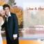 การ์ดแต่งงานแบบใส่ภาพตนเองได้ ขนาด 4x6 in thumbnail 5
