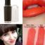 ขายของแท้เท่านั้น Wet n Wild Mega Last Lip Color 3.3 g # 970 Purty Persimmon ส้มอมแดงสุดร้อนแรง สีคล้าย MAC Sochuad thumbnail 1