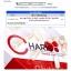 Charis Gluta Plus ชารีส กลูต้าพลัส thumbnail 8