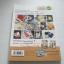 ซองมือถือเก๋ ๆ ถักเองได้ง่าย ๆ ด้วยโครเชต์ เล่ม 1 โดย รัชดา ซึ้งสุนทร thumbnail 6