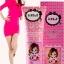 Lela L-gluta Arbutin Body BB (pinkwhite) thumbnail 5