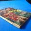 ครุฑดำ เล่ม 3 คมน์ พยัคฆราช บรรลือสาส์น thumbnail 2